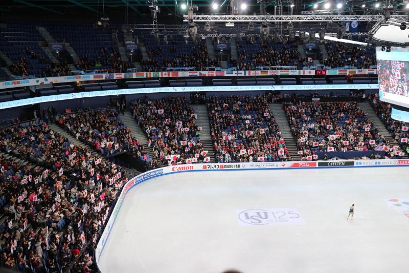 Japan in Helsinki